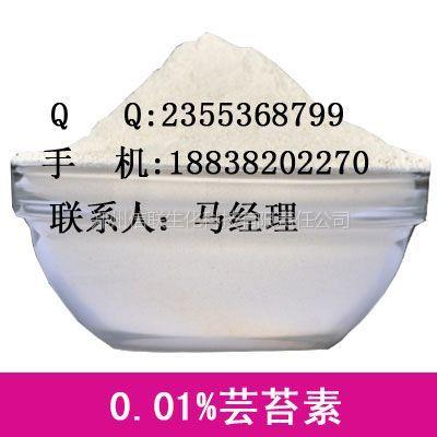 供应玉米生产管理技术 芸苔素内酯在玉米上的运用18838202270郑州信联芸苔素