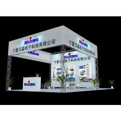 供应2013第三届中国(华东)国际物联网技术及应用展览会