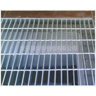 供应供应北京低碳钢格板厂家|上海低碳格栅板经销商-安平精华钢格板有限公司