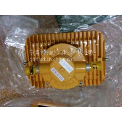 供应DGS70/127L(A)>矿用led泛光灯<70W▽济南市