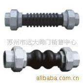 供应丝扣橡胶接头、橡胶接头、不锈钢金属软管.