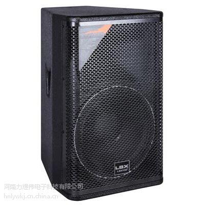 河南郑州会议室音响设备批发大全