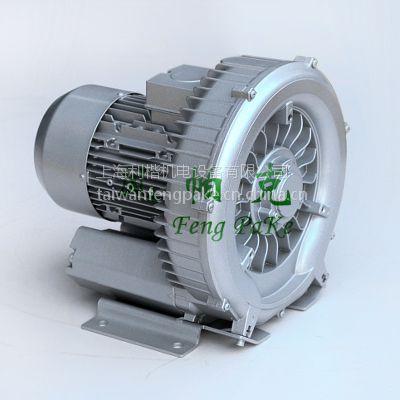 上海负压泵2HB210-400w环形鼓风机 印刷机吸附风机