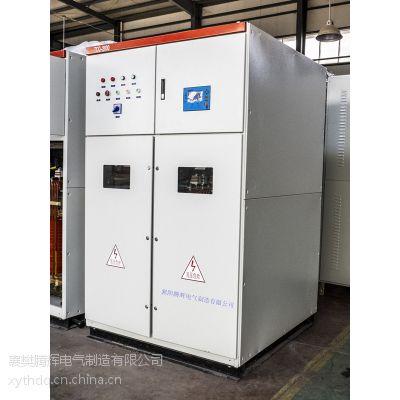 供应高压磁控软起动装置起动效果好质保一年专业厂家直销