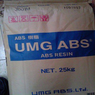 供应 日本UMG ABS MG-2510A耐腐蚀性 高耐热