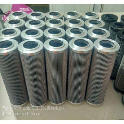 进口大生高压过滤器滤芯 P-3502-04A-2-40UW
