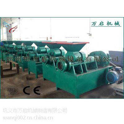 河北炭粉成型机设备出厂直销