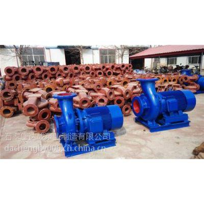 山东管道泵、达成泵业、gy型管道泵厂家