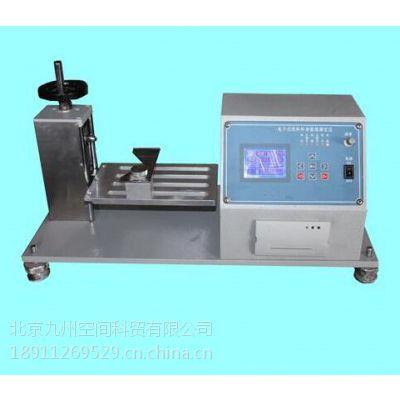 北京九州供应电子式纸杯杯身挺度测定仪