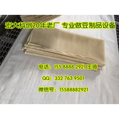 青岛仿手工豆腐皮机生产厂家,厂家直销定做豆腐皮机设备