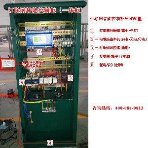 供应成都路灯远程控制方案-电缆防盗系统-远程控制方式