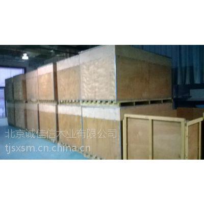北京木箱厂 出口木箱 木托盘 熏蒸木箱
