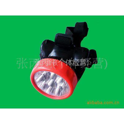 市场供应高强光 LED手电筒、充电式、干电池头灯。常年包换