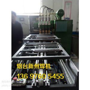 供应金属网片全自动多头排焊机 铁丝网四头焊机 自动料架排焊机