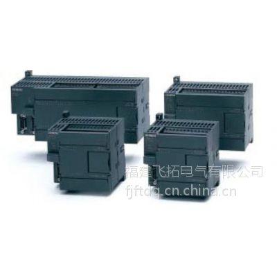 供应西门子 PLC模块 6ES7212-1BB23-0XB8