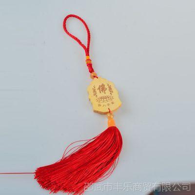 黄杨木挂件 观音双面造型木质挂件 艺术挂件 工艺品大量批发