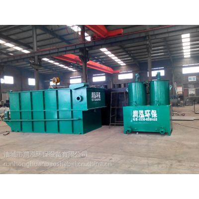 供应气浮装置溶气气浮设备/编织袋塑料清洗污水处理/RHRF-5气浮机