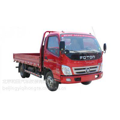 福田奥铃4.2米平板载货车