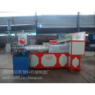 供应四川双新SX200单螺杆塑料造粒机,双新SX高效节能型电磁加热塑料造粒机