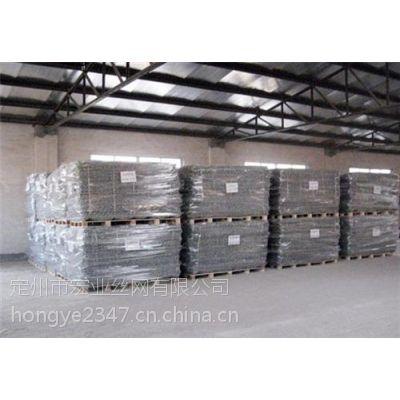 2014石笼网、石笼网生产商、宏业丝网