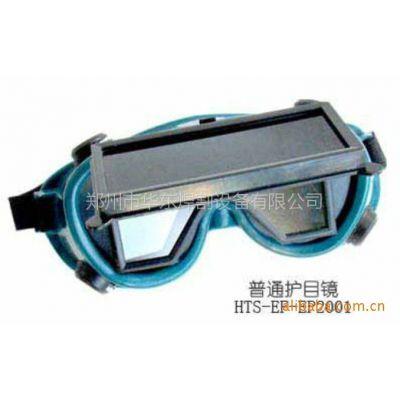 供应眼部防护系列,HTS-EF-E
