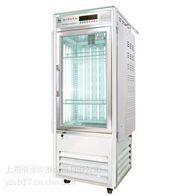 供应智能光照培养箱LRH-400-G