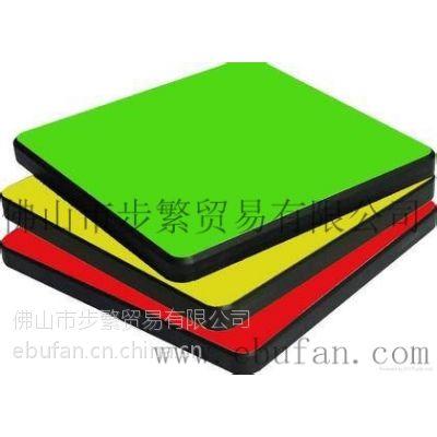 步繁牌E1、18厘中纤板、中密度纤维板、密度板UV板