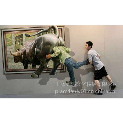 供应3D画展出租 3D立体画彩绘画墙面地面