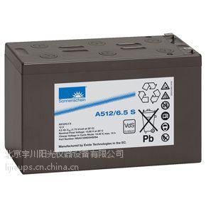 胶体蓄电池德国阳光蓄电池A412/100A成都代理