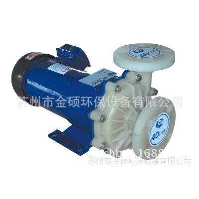 PP、PVDF耐腐蚀磁力泵 增强聚丙烯材质 国宝精品