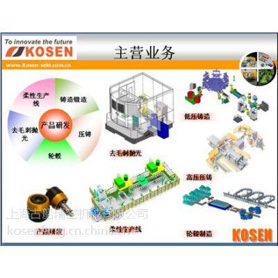 上海古船精密创造——汽车曲轴锻造全自动可控冷却机器人生产线成功交付篇