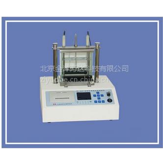 自动沥青软化点试验器 SD-0606T
