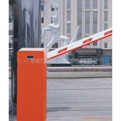 供应安装苏州地区自动道闸,工厂挡车器 中距离感应拦车器 自动道闸
