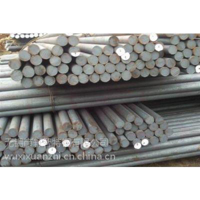 无锡轩智特钢(多图),广州销售15CrMoA圆钢