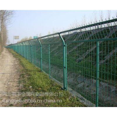 南京边框护栏_边框护栏网的高度_边框护栏网的生产流程_唯佳金属网