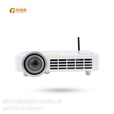 投迪清TDQ-9投影仪家用高清1080p 教学商务超短焦便携无线投影