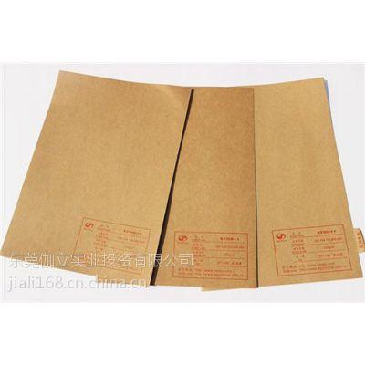 伽立环保牛皮纸领导者(图),牛皮纸厂家,牛皮纸