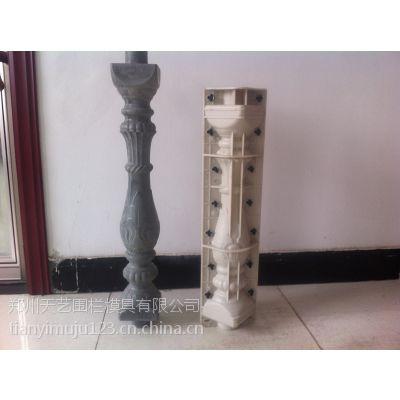 郑州天艺公司大量批发预制实心花瓶柱产品70公分 高,阳台护栏罗马柱产品,院墙围栏产品