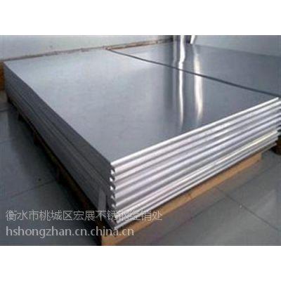不锈钢板、316不锈钢板、宏展不锈钢