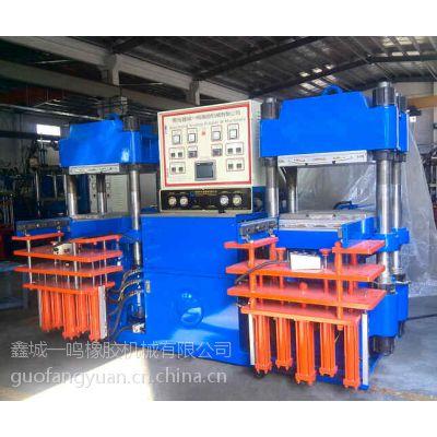 鑫城一鸣供应400吨双联全自动前顶4RT开模热压成型机