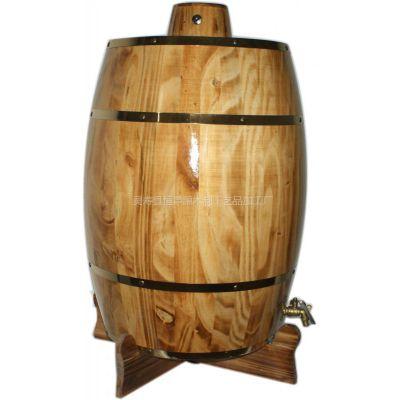 供应酒桶木酒桶散装木酒桶实木酒桶木质酒桶木酒桶批发价格75L
