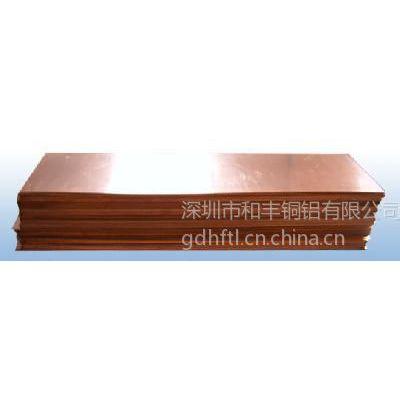 供应c1020光亮紫铜板(平整度高)现货,C1100镜面紫铜板价格