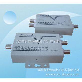供应监控共缆传输 监控器厂家 复用器 二路监控 监控一线通