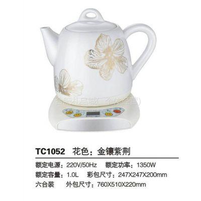 供应批发荣事达小家电 电热电器陶瓷 电热电器陶瓷烧水壶TC1052