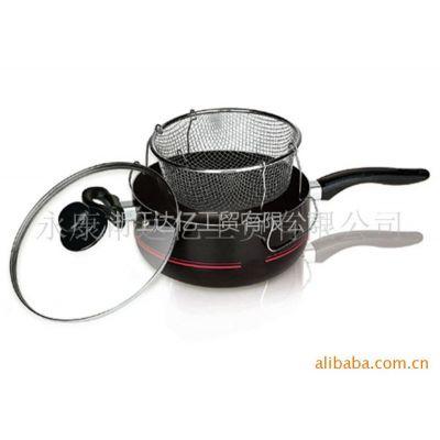 供应铝制不粘油炸锅 DY-40024-26