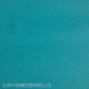 供应箱包手袋皮革JT-法拉利 1 皮革面料批发 骏腾厂家直销供应