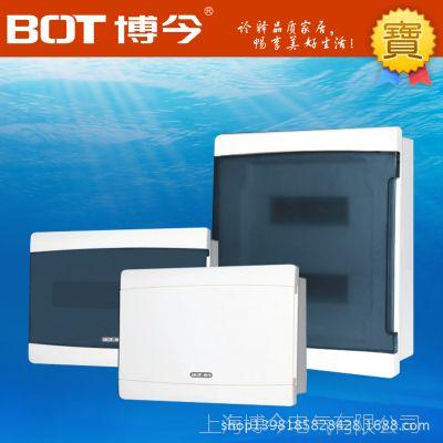 厂家直销16回路配电箱  智能多媒体箱 公司专利产品 明装