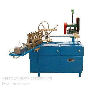柳州优质的预应力金属波纹管制管机_厂家直销 预应力波纹管制管机代理商