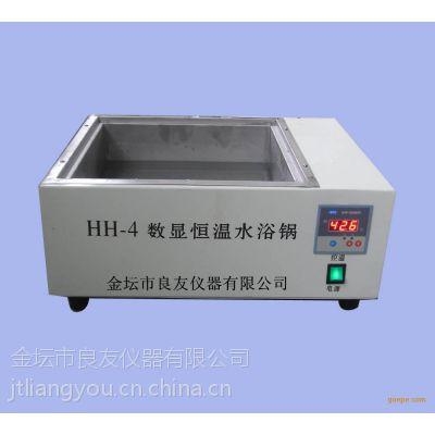 供应HH-4-数显电热恒温水浴锅