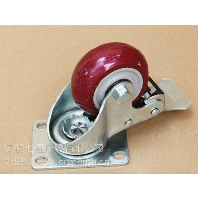芜湖脚轮 万向轮轱辘滚滑轮 双轴承聚氨酯万向轮 工业静音耐磨带刹车轮子1234567890寸